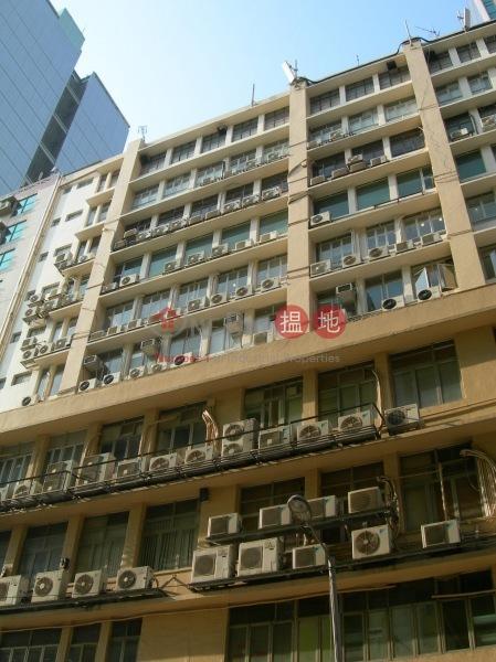 Wah Shing Industrial Building (Wah Shing Industrial Building) Cheung Sha Wan|搵地(OneDay)(3)