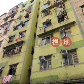 13 Pang Ching Street,To Kwa Wan, Kowloon
