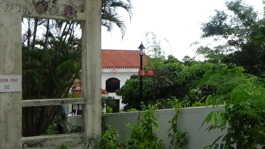 百合苑 (Magnolia Villas) 薄扶林|搵地(OneDay)(1)