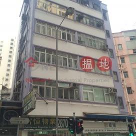 47a-47b Caine Road,Soho, Hong Kong Island