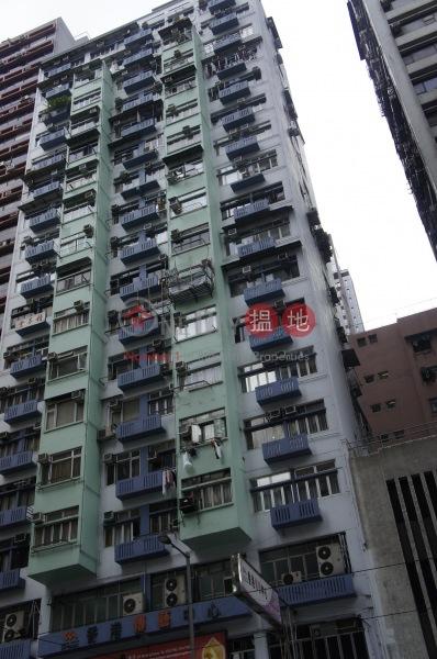 Henning House (Henning House) Wan Chai|搵地(OneDay)(2)