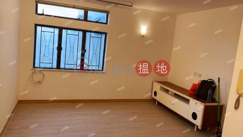 Heng Fa Chuen   2 bedroom High Floor Flat for Rent Heng Fa Chuen(Heng Fa Chuen)Rental Listings (XGGD743701814)_0