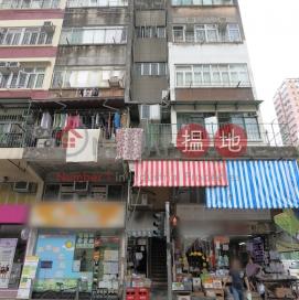 15 Tung Cheong Street|東昌街15號
