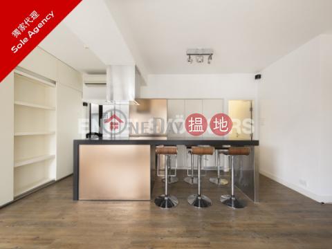 西半山一房筍盤出售|住宅單位|西區嘉倫軒(Woodlands Terrace)出售樓盤 (EVHK43427)_0