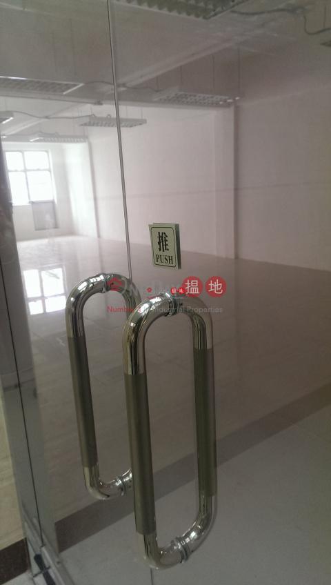San Po Kong Commercial Centre|Wong Tai Sin DistrictShing King Industrial Building(Shing King Industrial Building)Rental Listings (maggi-02690)_0