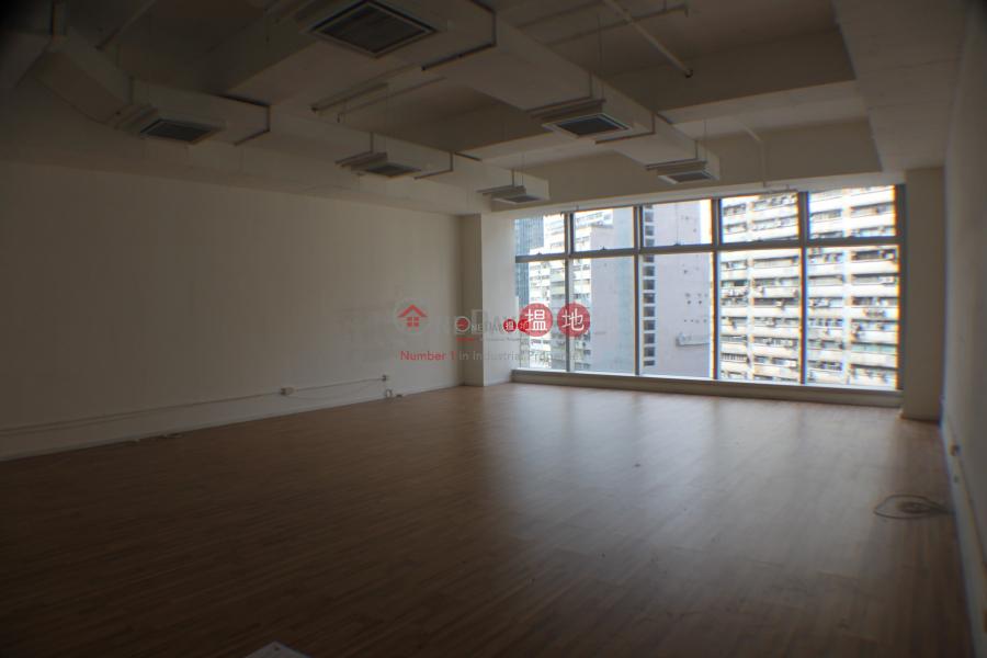Reason Group Tower, Reason Group Tower 匯城集團大廈 Rental Listings | Kwai Tsing District (paulw-05336)
