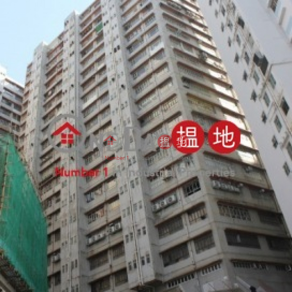 WAH TAT IND CENTRE, Wah Tat Industrial Centre 華達工業中心 Sales Listings | Kwai Tsing District (jessi-04342)