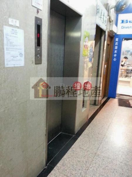 HK$ 15,000/ month | Chuen Fung Building (House) | Wan Chai District Flat for Rent in Wan Chai