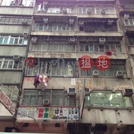 上海街106-108號,佐敦, 九龍