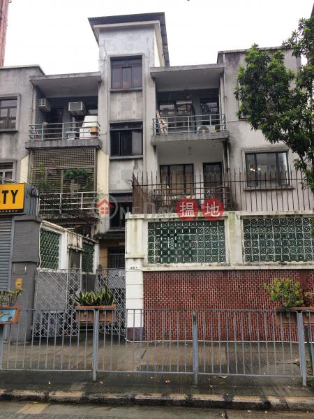312 PRINCE EDWARD ROAD WEST (312 PRINCE EDWARD ROAD WEST) Kowloon City|搵地(OneDay)(1)