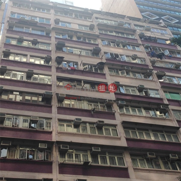 King Tao Building (King Tao Building) Wan Chai|搵地(OneDay)(5)