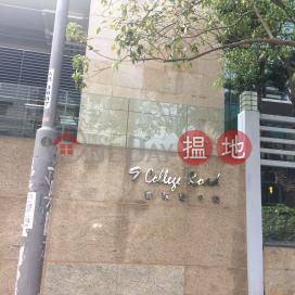 9 College Road,Kowloon Tong, Kowloon