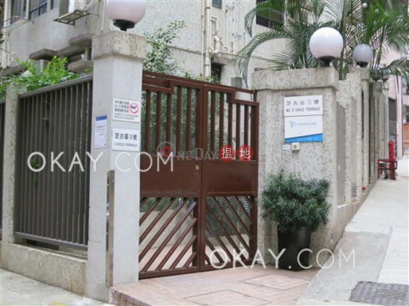 HK$ 9.8M 3 Chico Terrace, Western District | Unique 1 bedroom on high floor with rooftop | For Sale