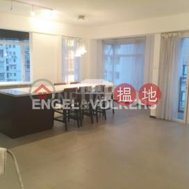 跑馬地兩房一廳筍盤出售|住宅單位|意廬(Igloo Residence)出售樓盤 (EVHK18963)_0