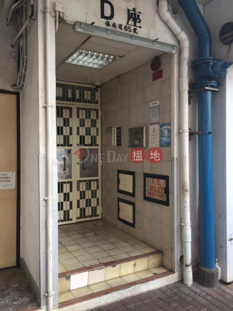 Good traffic location|Cheung Sha Wan365 Po On Road(365 Po On Road)Sales Listings (AB168-6616907460)_0