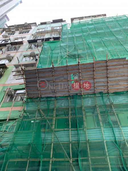 興賢街4號 (4 HING YIN STREET) 土瓜灣|搵地(OneDay)(1)