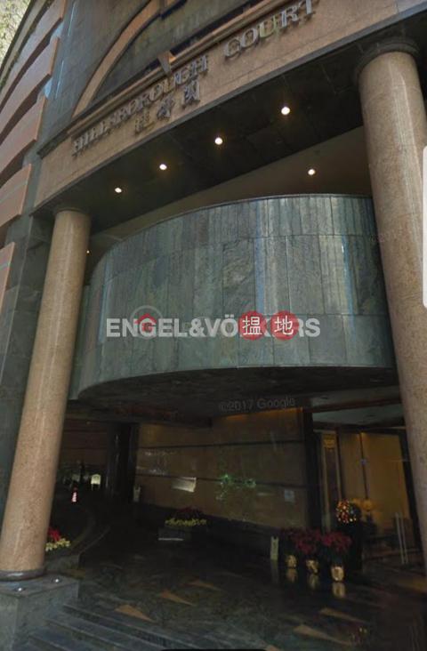 中半山兩房一廳筍盤出租|住宅單位|曉峰閣(Hillsborough Court)出租樓盤 (EVHK91402)_0