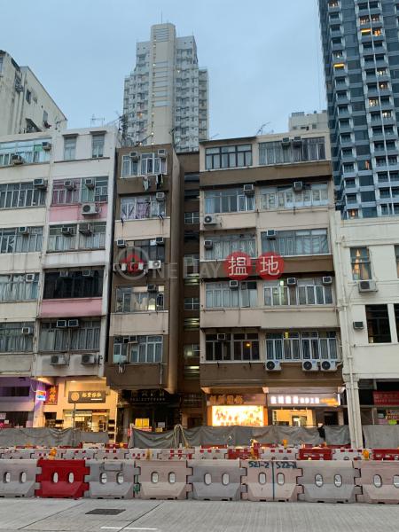 340 Ma Tau Wai Road (340 Ma Tau Wai Road) To Kwa Wan|搵地(OneDay)(2)