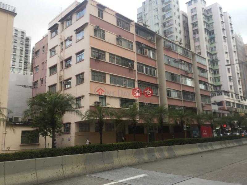 185-191 Tong Mi Road (185-191 Tong Mi Road) Tai Kok Tsui|搵地(OneDay)(2)