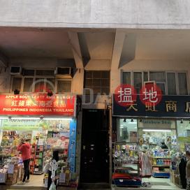 19 KOWLOON CITY ROAD,To Kwa Wan, Kowloon