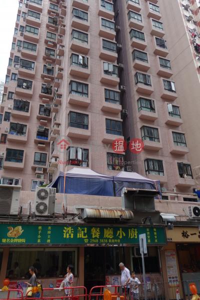 Hung Yan Building (Hung Yan Building) Sai Wan Ho|搵地(OneDay)(2)
