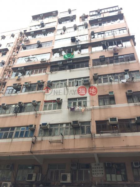 Un On Building (Un On Building) Sham Shui Po 搵地(OneDay)(1)
