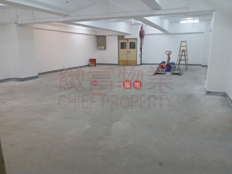 Property Search Hong Kong | OneDay | Industrial, Rental Listings, Wing Shing Industrial Building