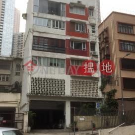 益群道1號,大坑, 香港島