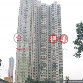 Cheung Yan House|長欣樓