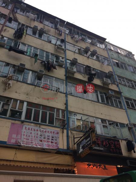 113 Chuen Lung Street (113 Chuen Lung Street) Tsuen Wan East|搵地(OneDay)(1)