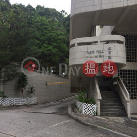 輝百苑,赤柱, 香港島