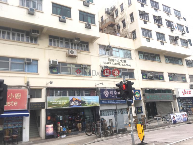 銀礦中心大廈 (Silver Centre Building) 梅窩|搵地(OneDay)(2)