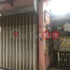 16 Wan Lok Street,Hung Hom, Kowloon