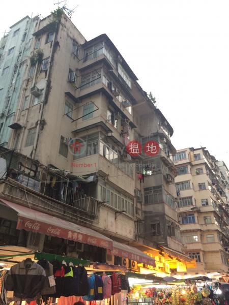 福榮街60號 (60 Fuk Wing Street) 深水埗|搵地(OneDay)(1)