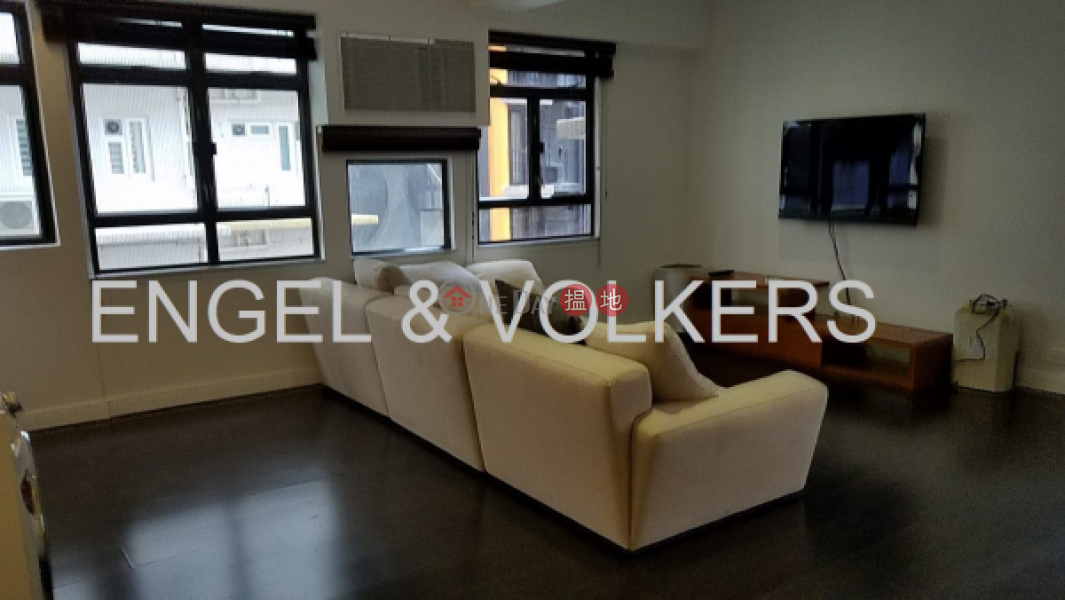 Property Search Hong Kong   OneDay   Residential, Sales Listings, 1 Bed Flat for Sale in Mid Levels West