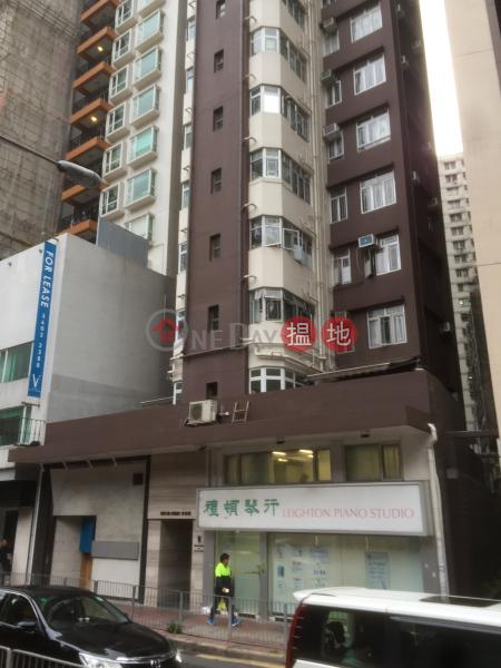 Sun Ho Court (Sun Ho Court) Causeway Bay|搵地(OneDay)(5)