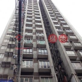 Foo Tat Building,Mong Kok, Kowloon