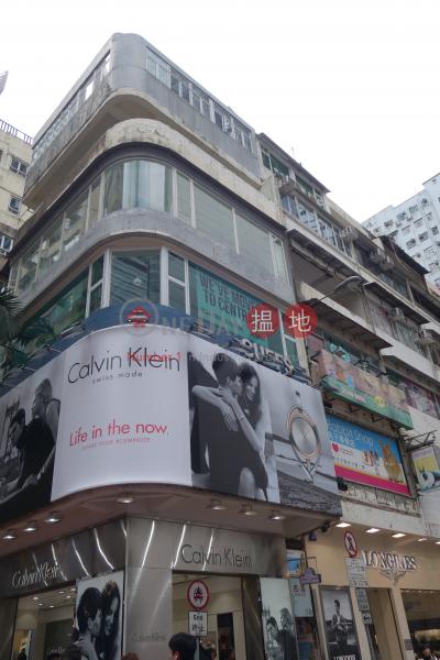 21-27 Lee Garden Road (21-27 Lee Garden Road) Causeway Bay|搵地(OneDay)(3)