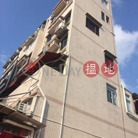 萬達樓,赤柱, 香港島