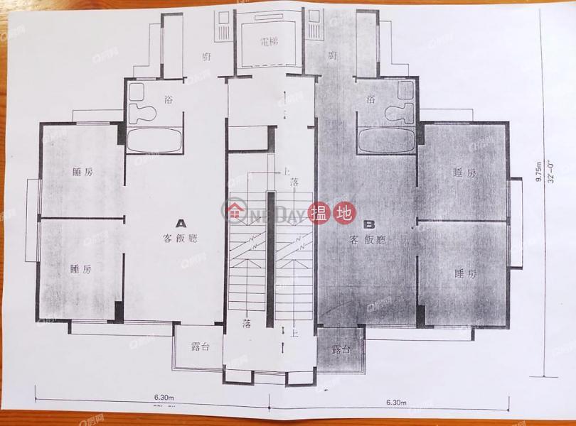 香港搵樓|租樓|二手盤|買樓| 搵地 | 住宅-出售樓盤-業主必走,還價即成,有匙即睇合益大廈買賣盤