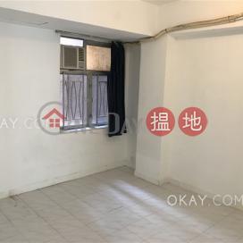 2房1廁,極高層《軒尼詩道459-465號出售單位》
