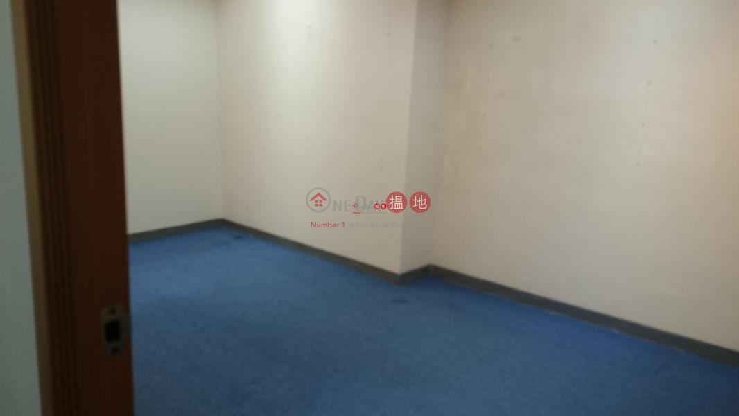 Wah Lok Industrial Centre 31-35 Shan Mei Street | Sha Tin Hong Kong | Sales, HK$ 2.8M