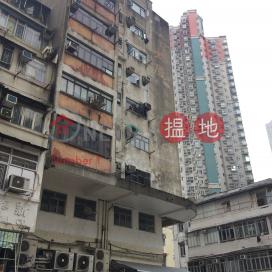 Fat Tseung Building,Cheung Sha Wan, Kowloon