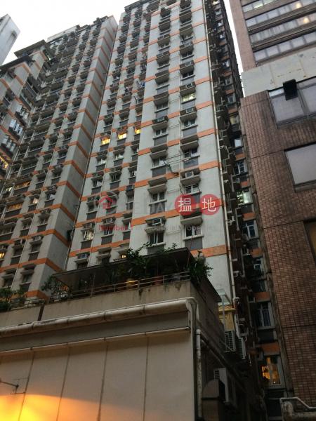 Man On House Block A (Man On House Block A) Wan Chai 搵地(OneDay)(1)