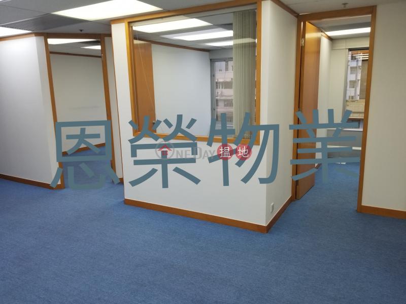 電話98755238 灣仔區中國海外大廈(China Overseas Building)出租樓盤 (KEVIN-0227745436)