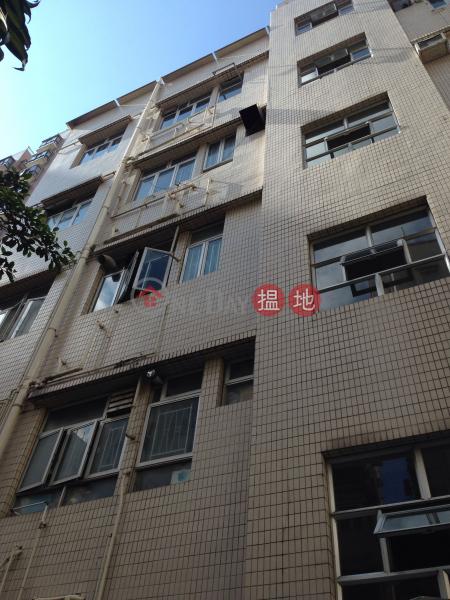30 Kai Yuen Street (30 Kai Yuen Street) North Point|搵地(OneDay)(3)