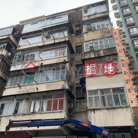 曲街23號,紅磡, 九龍