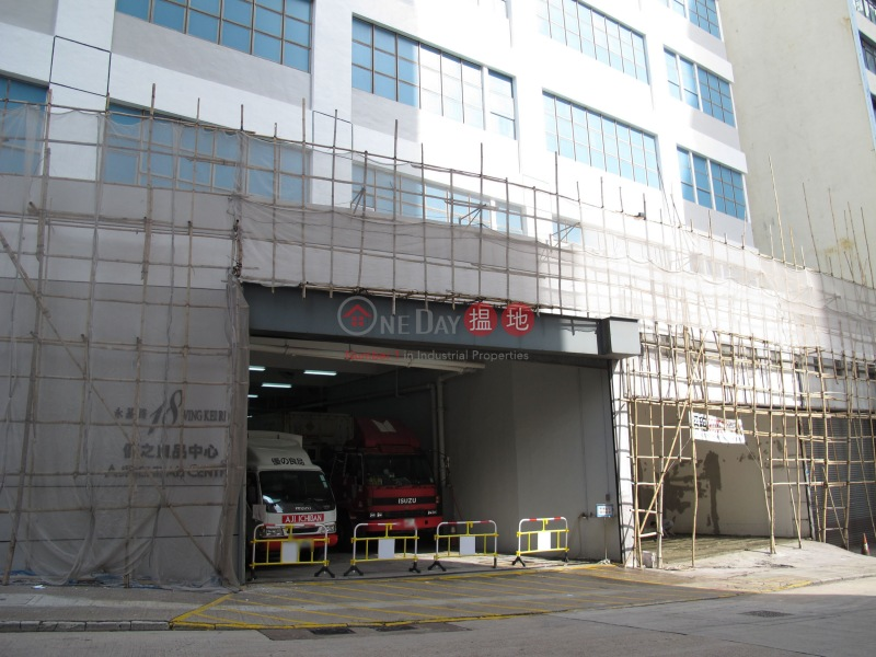 Aji Ichiban Centre (Aji Ichiban Centre) Kwai Fong|搵地(OneDay)(5)