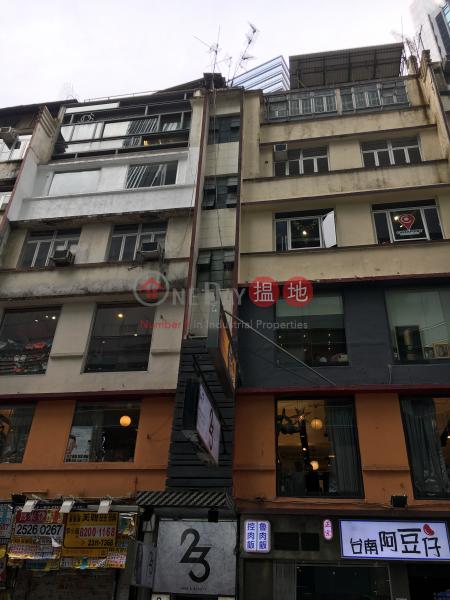 蘭芳道19號 (19 Lan Fong Road) 銅鑼灣|搵地(OneDay)(3)