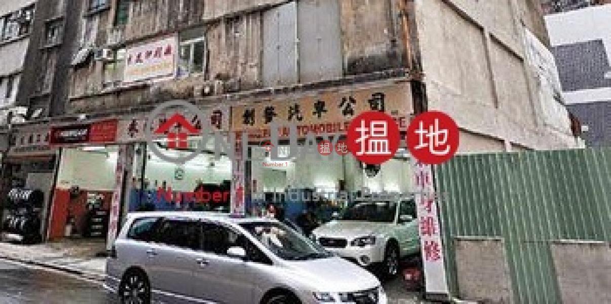 AJI ICHIBAN CENTRE, Aji Ichiban Centre 優之良品中心 Rental Listings   Kwai Tsing District (jchk7-05247)
